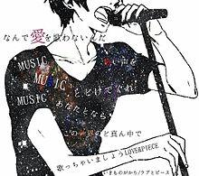 歌詞画の画像(カッコイイ/クールに関連した画像)