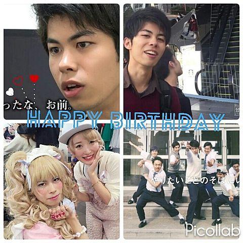 ♡マサイHappy Birthday♥の画像(プリ画像)