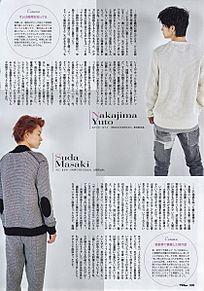 月刊TV  fan プリ画像