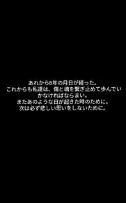 3・11の画像(東日本大震災に関連した画像)