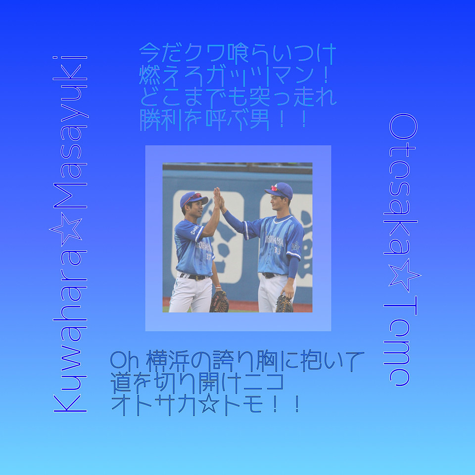 乙坂智の画像 p1_32