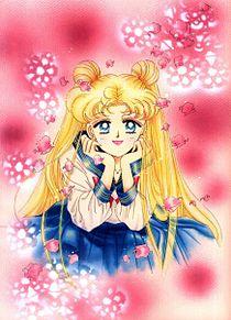 セーラームーンの画像(セーラー服美少女戦士に関連した画像)