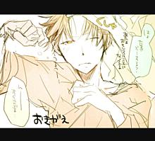 跡部景吾の画像(プリ画像)