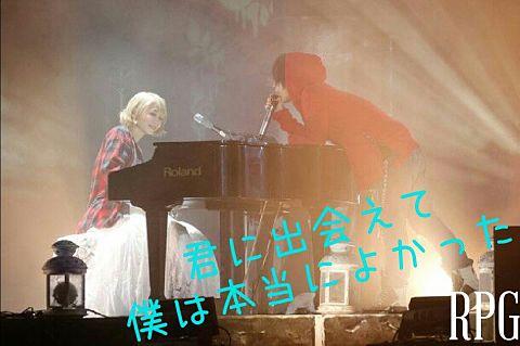 Fukase&Saori×RPGの画像(プリ画像)