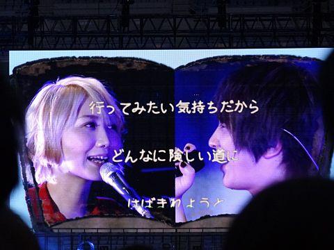 Fukase&Saori×PLAYの画像(プリ画像)