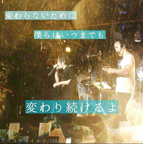 Nakajin&Fukase×アースチャイルドの画像(プリ画像)