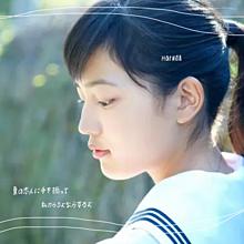 夏の恋人  SHISHAMOの画像(夏 川口春奈に関連した画像)