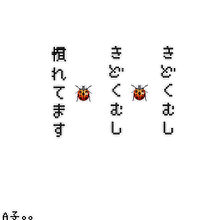 no titleの画像(既読無視に関連した画像)