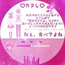歌詞画〜カヌレ、ウルフ〜(保存はいいね)
