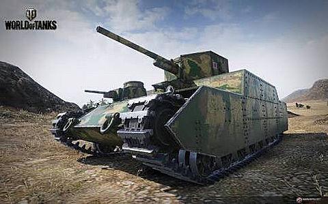 大日本帝國 幻の超重戦車…Oi!!!の画像(プリ画像)