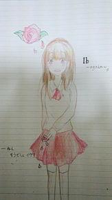 Ib-again-の画像(プリ画像)