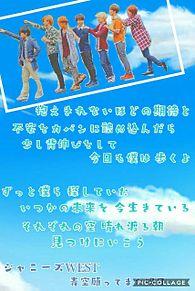 青空願ってまた明日の画像(ジャニーズソングに関連した画像)