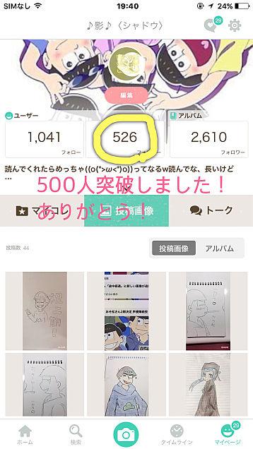 感謝(*^p^*)の画像(プリ画像)