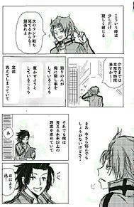 迅嵐漫画の画像(プリ画像)