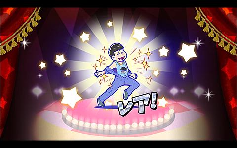 カラ松!の画像(プリ画像)