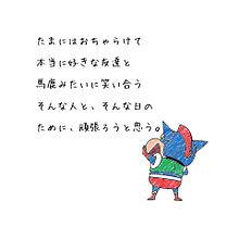 クレヨンしんちゃんアイコン