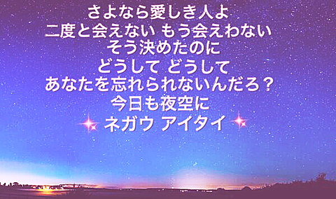 夜空の画像(プリ画像)