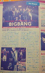 BIGBANG〜カッコイイ(*´ω`*)