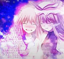 東方Project紫画像(*´`)♡の画像(ゆかりんに関連した画像)