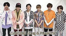 King & Princeの画像(KINGに関連した画像)