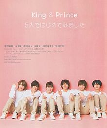 King & Princeの画像(永瀬廉、神宮寺勇太に関連した画像)