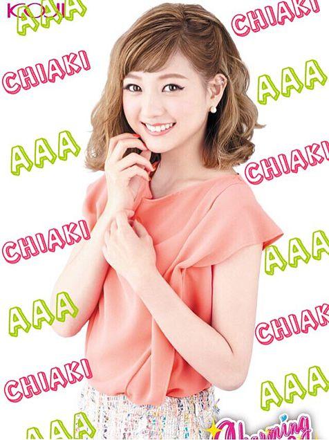 AAA千晃の壁紙の画像(プリ画像)