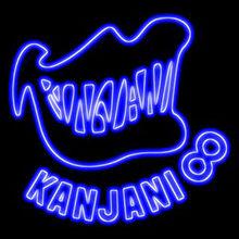安田章大 ロゴの画像(プリ画像)