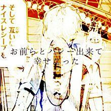 リベロの画像(夜久衛輔に関連した画像)