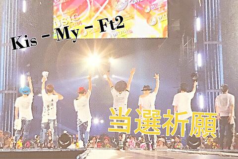 Kis‐My‐Ft2>>>2018LIVEの画像(プリ画像)