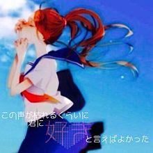 失恋 青いベンチの画像(ポニテに関連した画像)
