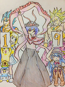 19の誕生日の画像(プリ画像)