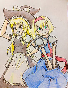 魔理沙とアリスの画像(プリ画像)