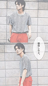 中尾暢樹の画像(#中尾暢樹に関連した画像)