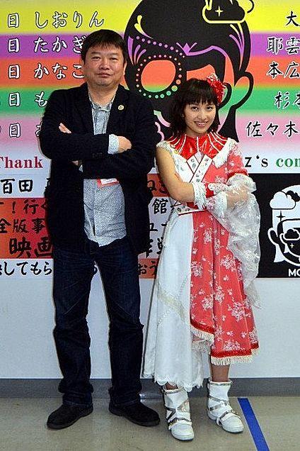 本広監督×百田夏菜子の画像 プリ画像