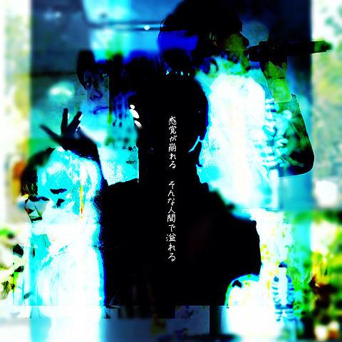 REVERSE / MGAの画像 プリ画像