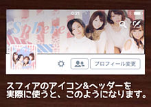 ♡♡ Twitterアイコンですヘッダー サンプルの画像(戸松遥に関連した画像)