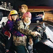 横浜流星の画像(無敵ピンクに関連した画像)