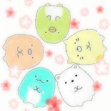 春すみっコの画像(すみっコぐらし 春に関連した画像