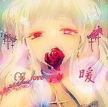 バラ少女 名前の画像(プリ画像)