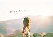 back number 歌詞画の画像(プリ画像)
