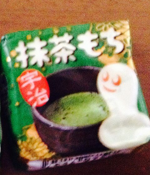 お菓子!笑の画像(プリ画像)