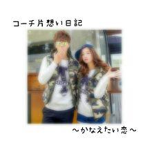 9月3日(土) ~少しだけど~の画像(プリ画像)