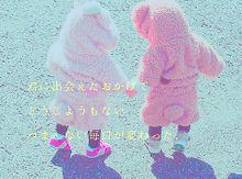 no titleの画像(赤い実はじけた恋空の下に関連した画像)
