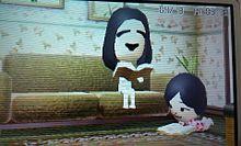 井上裕介♡新妻の画像(プリ画像)