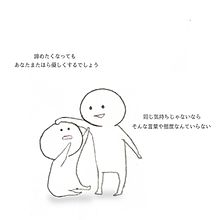 NAOの画像(恋愛/片思い/両思いに関連した画像)