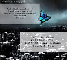 For Freedom プリ画像