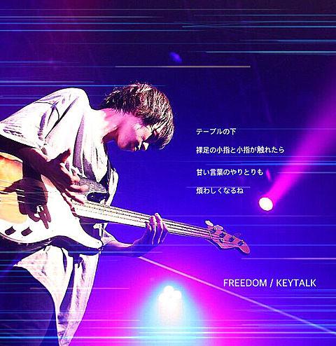KEYTALK 首藤義勝 FREEDOMの画像(プリ画像)