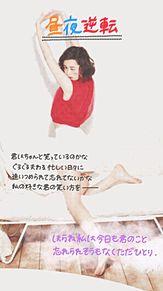 momo×R ukiの画像(プリ画像)