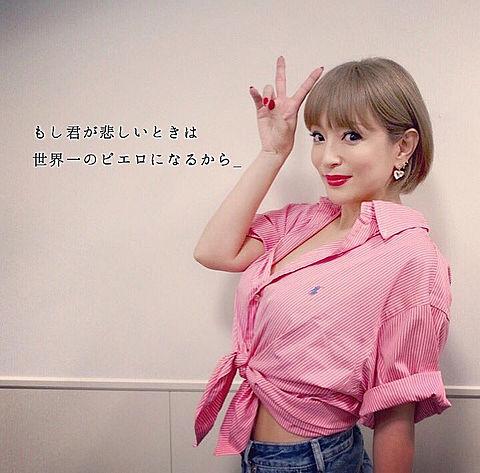 浜崎あゆみの画像 プリ画像