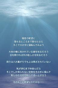 希望の画像(絶望に関連した画像)